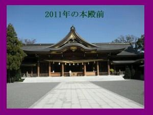寒川神社 6