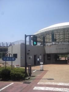 辻堂交通公園